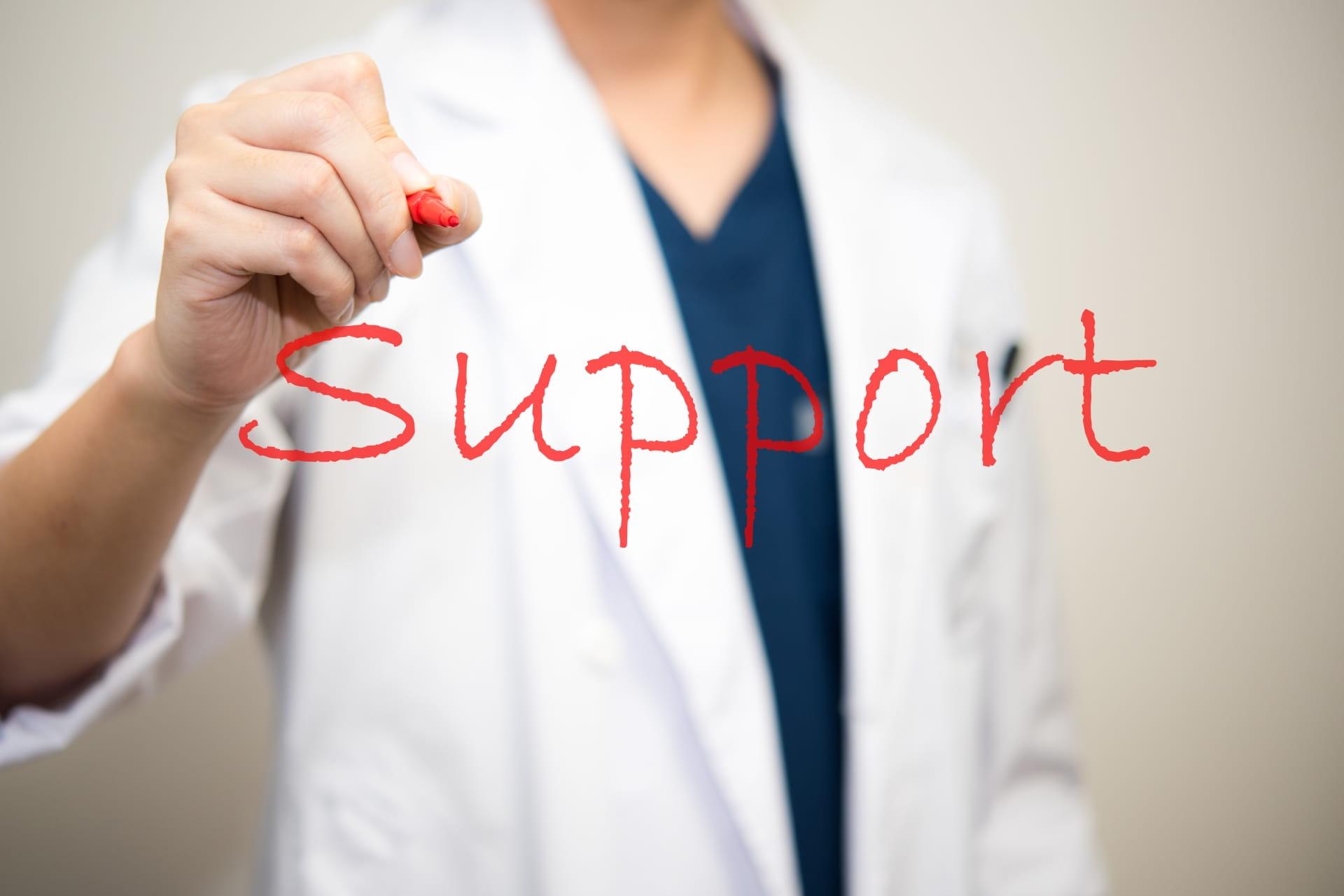 医師のサポート