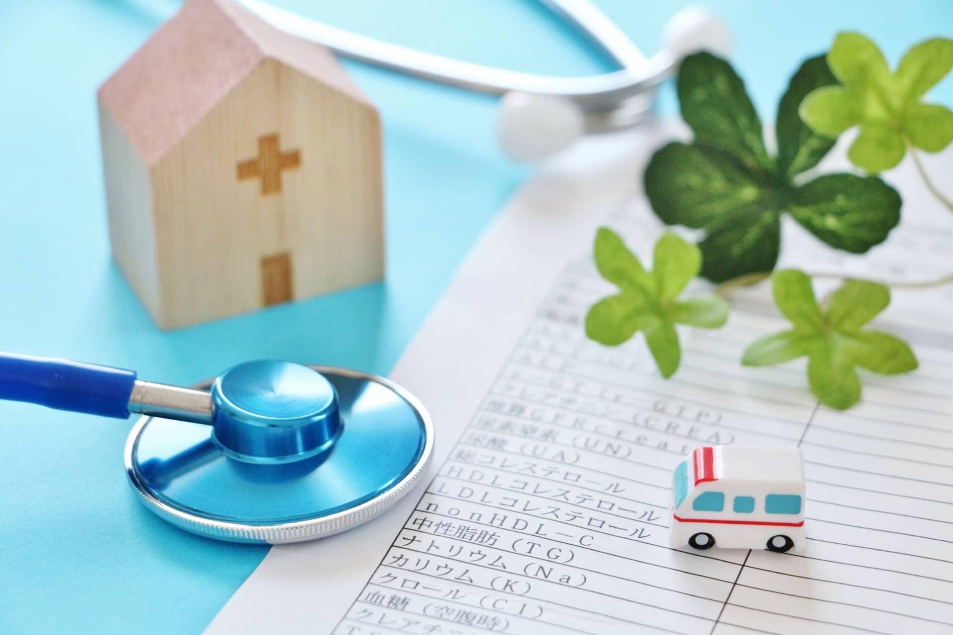 救急車と聴診器