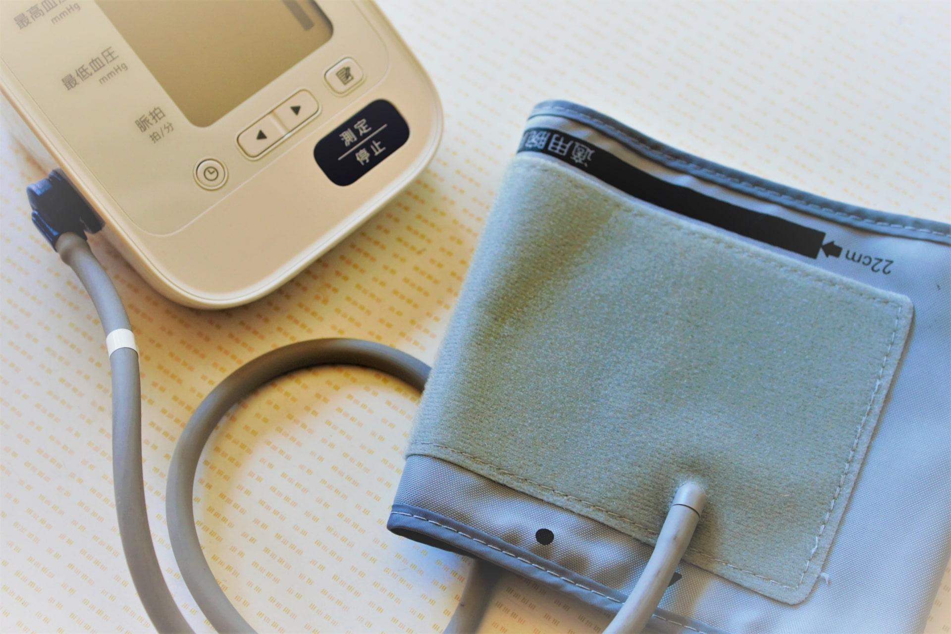 高血圧の予防
