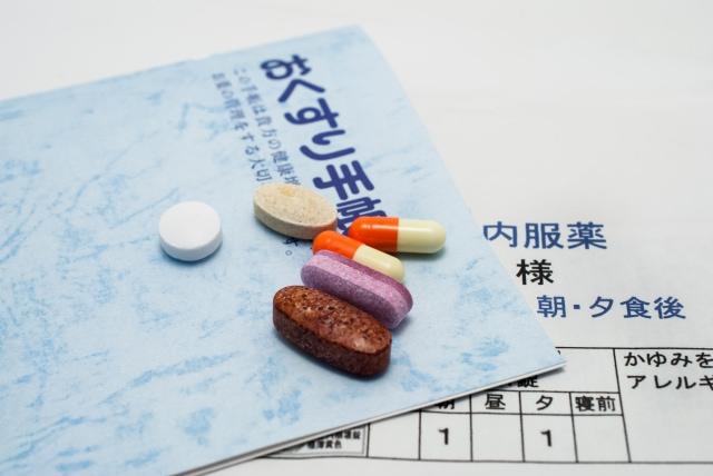 薬とお薬手帳